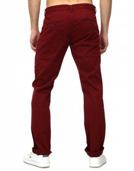 le pantalon chino pour homme id al avec tout style de v tement autrenet. Black Bedroom Furniture Sets. Home Design Ideas